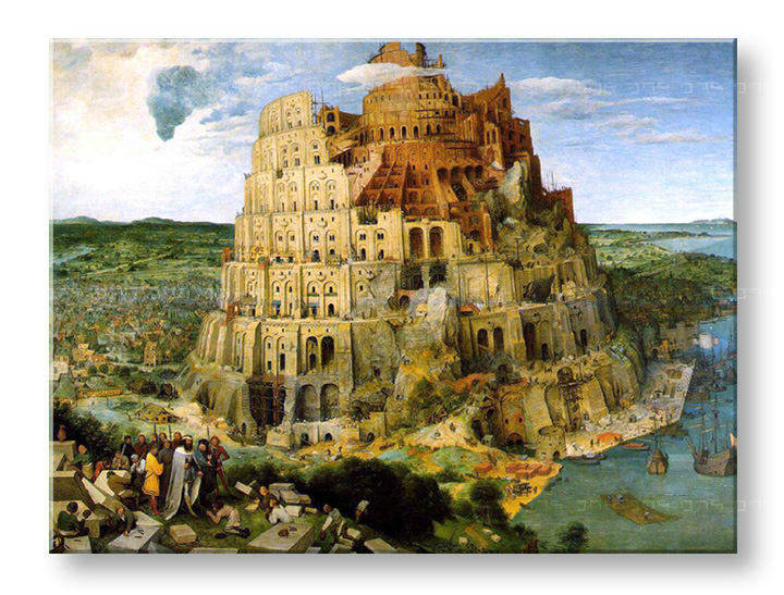 Πινακες σε καμβα THE TOWER OF BABEL - Pieter Brueghel